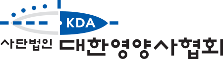대한영양사협회
